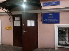 1 отделение ОВМ УМВД РФ по Центральному району Санкт-Петербурга