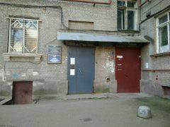 1 отделение ОВМ УМВД РФ по Кировскому району Санкт-Петербурга