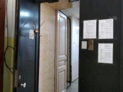 1 отделение по оформлению внутренних паспортов и регистрации граждан РФ ОВМ УМВД РФ по Выборгскому району Санкт-Петербурга