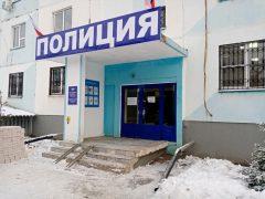 2 МП по северо-восточной части Ленинского района Оренбурга ОВМ МУ МВД РФ «Оренбургское»
