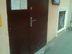 2 отделение ОВМ УМВД РФ по Центральному району Санкт-Петербурга
