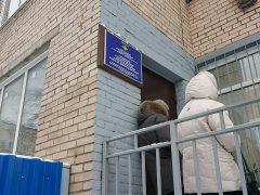 2 отделение ОВМ УМВД РФ по Фрунзенскому району Санкт-Петербурга