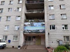 2 отделение ОВМ УМВД РФ по Всеволожскому району Ленинградской области