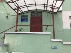 4 отделение ОВМ УМВД РФ по Приморскому району Санкт-Петербурга