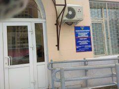 4 отделение по вопросам миграции в Советском АО в Омске ОВМ УМВД РФ