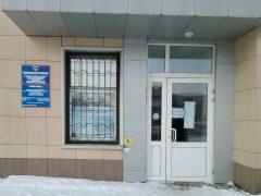 6 отделение по вопросам миграции в Центральном АО в Омске ОВМ УМВД РФ