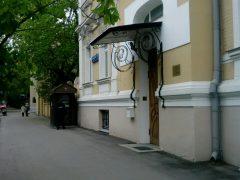 Апостольская Нунциатура в Москве