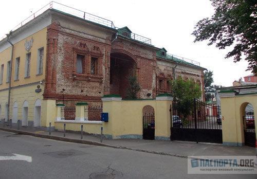 Посольство Армении в Москве — официальный сайт, адрес и телефон