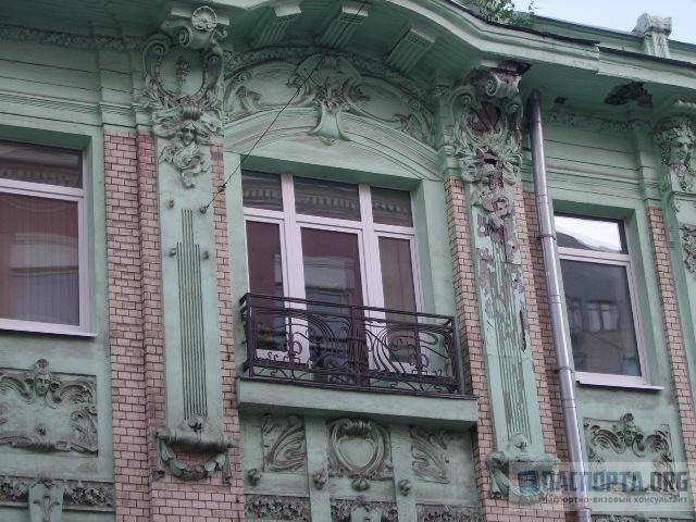 Посольство Азербайджана в Москве