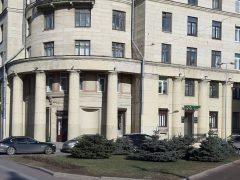 Единый Визовый Центр на Московском проспекте