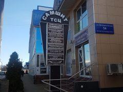 Единый Визовый Центр в Адлер