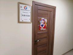 Единый Визовый Центр в Хабаровске на Дзержинского