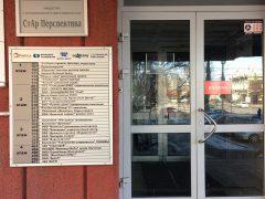 Единый Визовый Центр в Иркутске