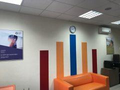 Единый Визовый Центр в Казани