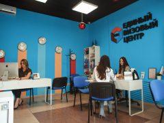 Единый Визовый Центр в Краснодаре на Буденного