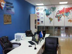 Единый Визовый Центр в Курске