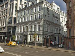 Единый Визовый Центр в Москве на Тверской