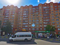 Единый Визовый Центр в Щелково