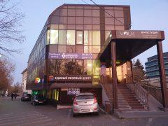 Единый Визовый Центр в Ставрополе на Карла Маркса
