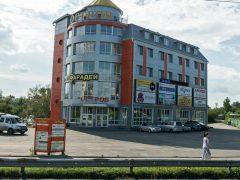Единый Визовый Центр в Томске на Комсомольском