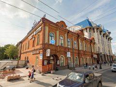 Единый Визовый Центр в Томске на Ленина
