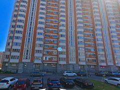 Единый Визовый Центр в Видном