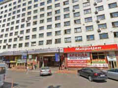 Единый Визовый Центр в Воронеже на Плехановской