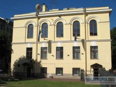 Консульство Эстонии в Санкт-Петербурге