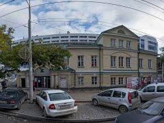 Генеральное консульство Франции в Екатеринбурге