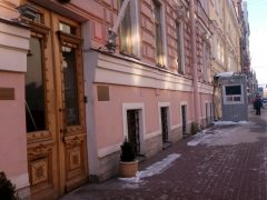 Генеральное консульство Литвы в Санкт-Петербурге