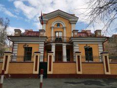 Генеральное консульство Монголии в Иркутске
