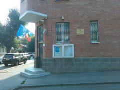 Генеральное консульство Румынии в Ростове-на-Дону