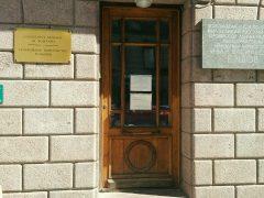 Генеральное консульство Румынии в Санкт-Петербурге