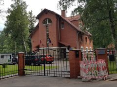 Генеральное консульство Словакии в Санкт-Петербурге