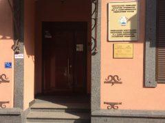 Генеральное консульство Таджикистана в Санкт-Петербурге