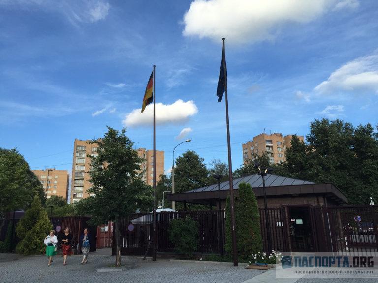 Посольство Германии в Москве — официальный сайт, адрес и телефон
