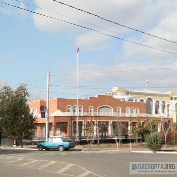 Генеральное консульство Ирана в Астрахани