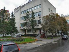 Посольство Ирландии в Москве - официальный сайт, адрес и телефон