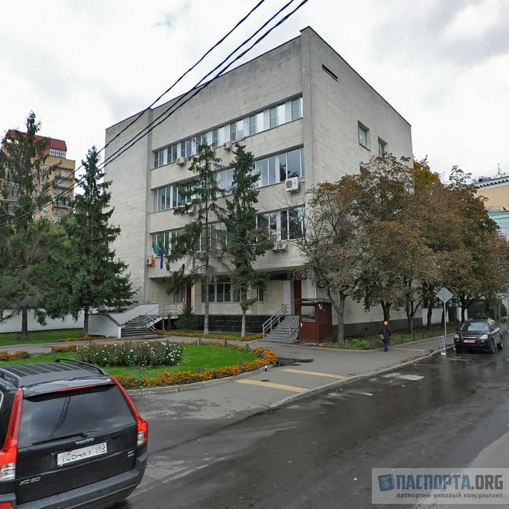 Посольство Ирландии в Москве — официальный сайт, адрес и телефон