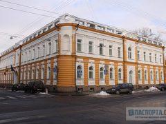 Посольство Испании в Москве - официальный сайт, адрес и телефон
