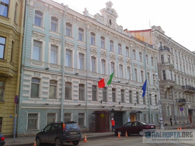 Консульство Италии в Санкт-Петербурге — официальный сайт, адрес