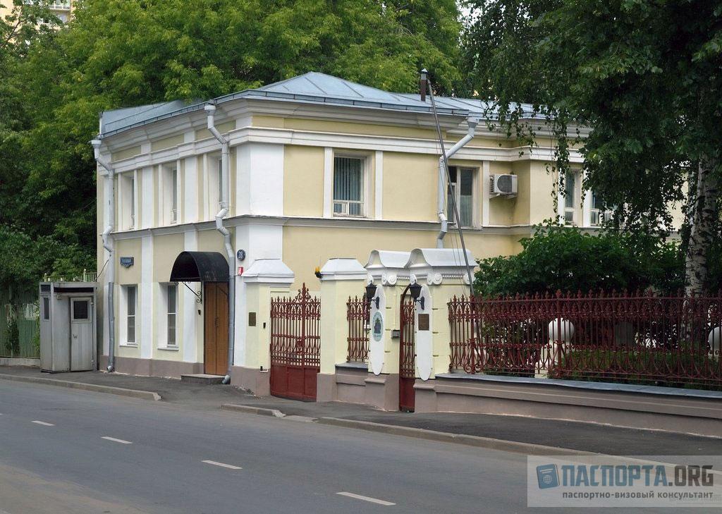 Посольство Исландии в Москве - официальный сайт, адрес и телефон
