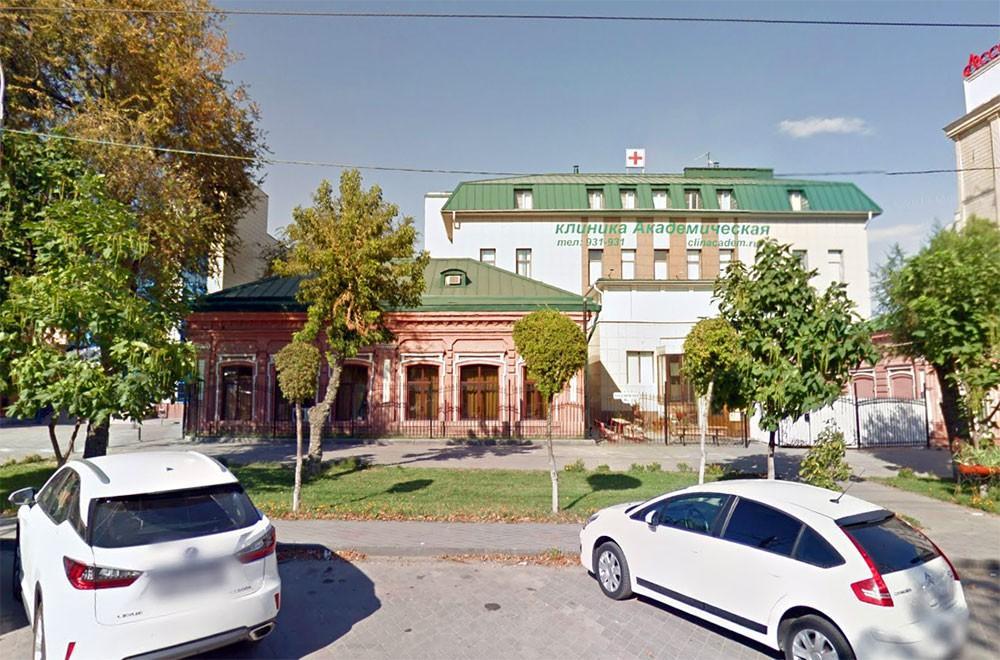 Почетное консульство Армении в Волгограде