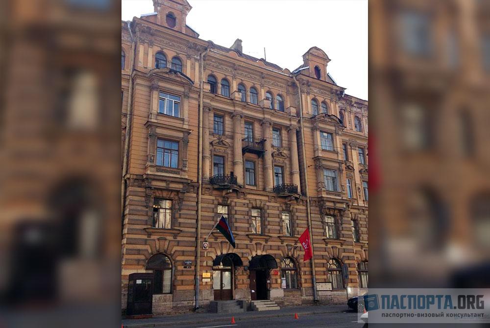 Генеральное консульство Азербайджана в Санкт-Петербурге