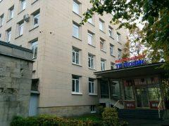 Почетное консульство Бангладеш в Санкт-Петербурге