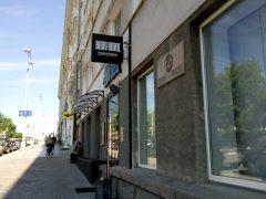 Консульство Белоруссии в Екатеринбурге