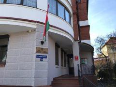 Консульство Белоруссии в Калиниграде