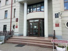 Консульство Белоруссии в Казани