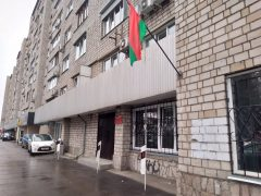 Консульство Белоруссии в Красноярске