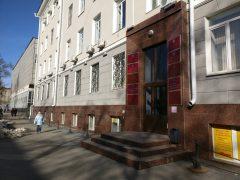 Консульство Белоруссии в Уфе - официальный сайт, адрес и телефон